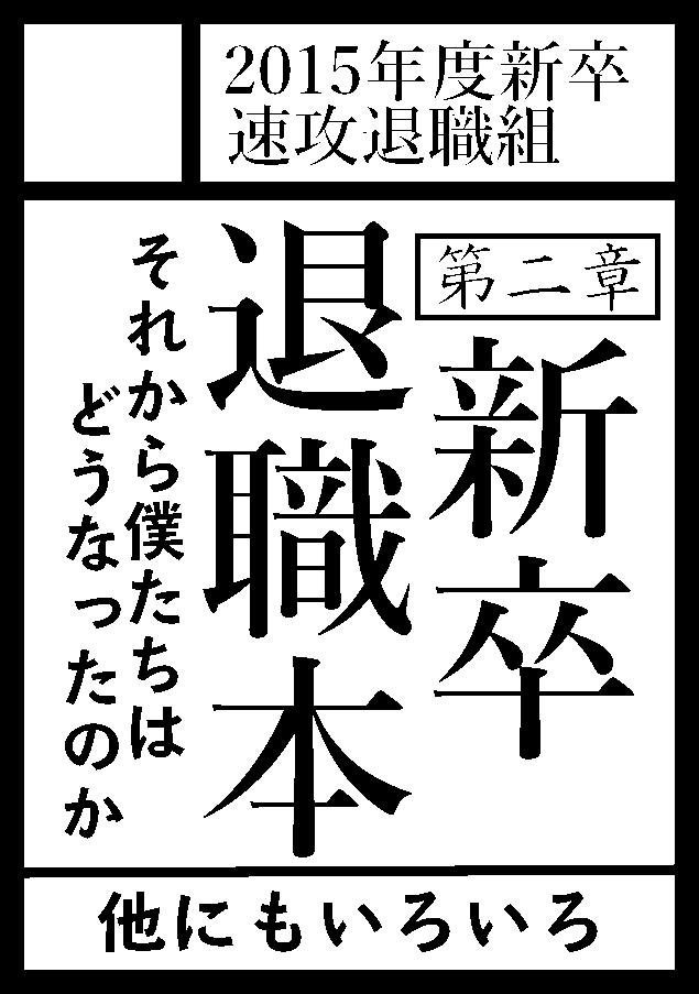 f:id:nozomu365:20170223165135p:plain