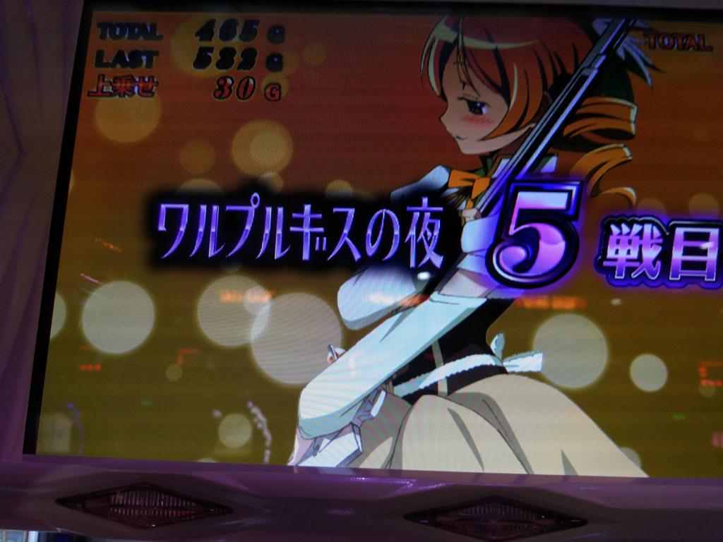 f:id:nozomu365:20170301163339j:plain