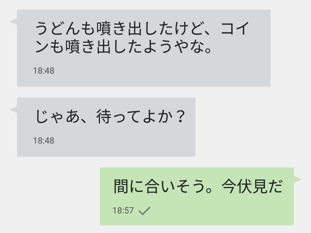 f:id:nozomu365:20170302163206p:plain