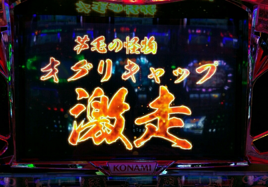 f:id:nozomu365:20170417200218j:plain