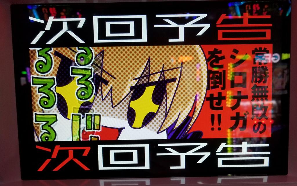 f:id:nozomu365:20180411180809j:plain
