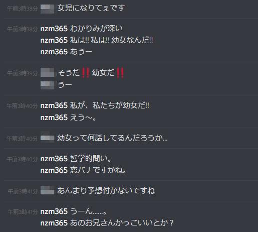 f:id:nozomu365:20180818230053p:plain