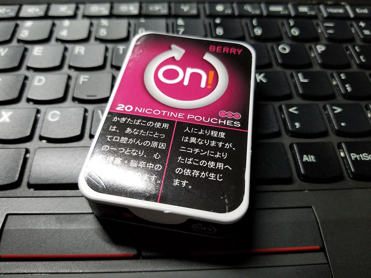 f:id:nozomu365:20190925064658j:plain