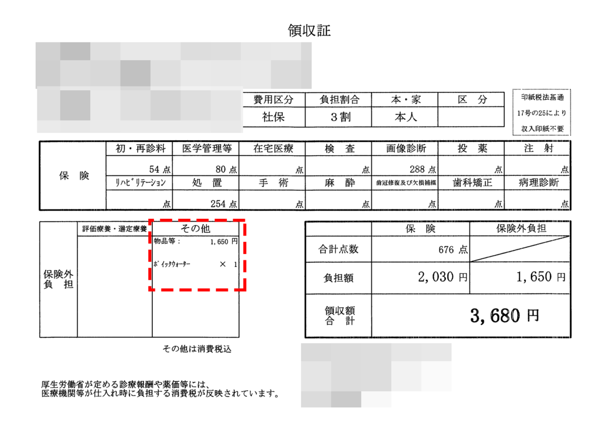 f:id:nozomu365:20201011155617p:plain