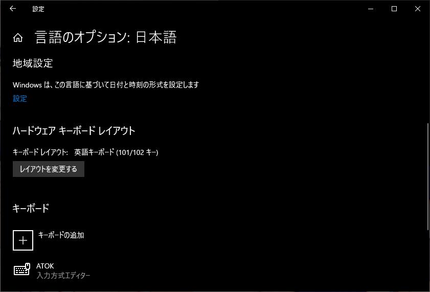 f:id:nozomu365:20201024023345p:plain