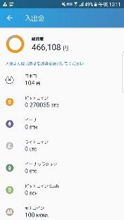 f:id:nozomu98:20180120221530j:image