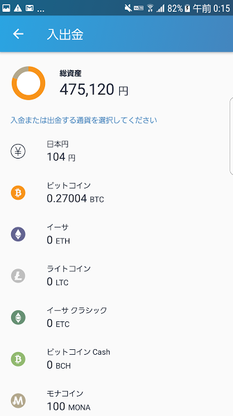 f:id:nozomu98:20180121013146p:plain