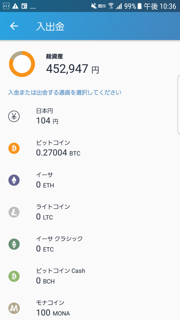 f:id:nozomu98:20180121224947p:plain