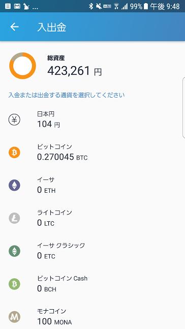 f:id:nozomu98:20180122220113p:plain