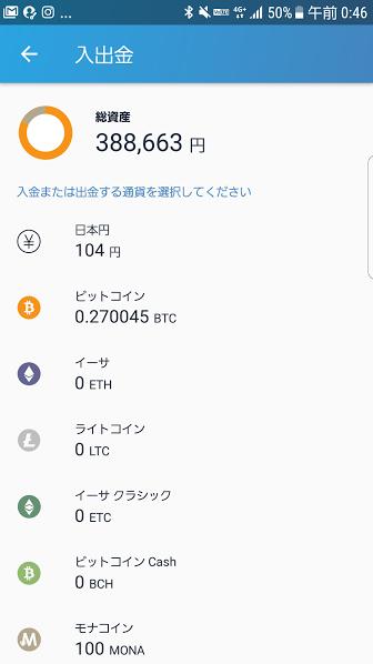 f:id:nozomu98:20180124011030p:plain
