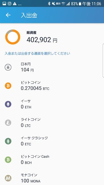f:id:nozomu98:20180124230834p:plain