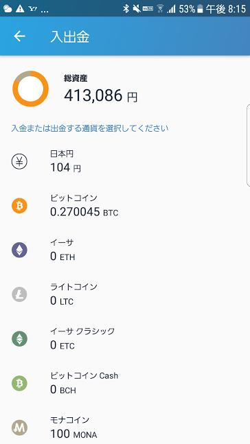 f:id:nozomu98:20180128202939p:plain