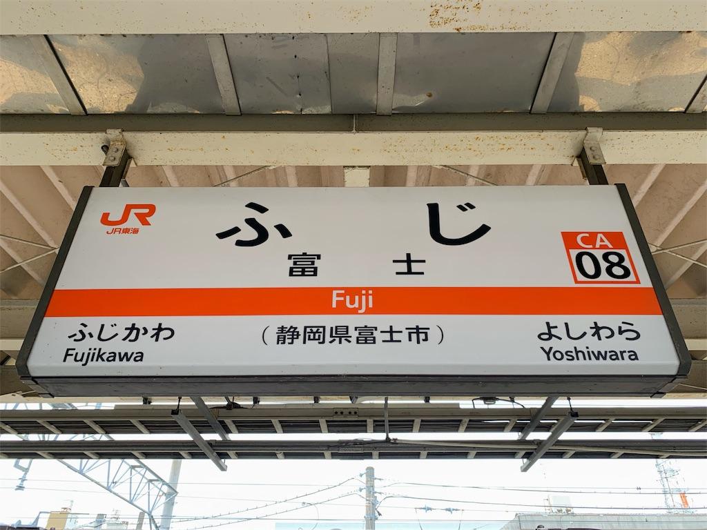 f:id:nozomutoka:20190624104336j:image