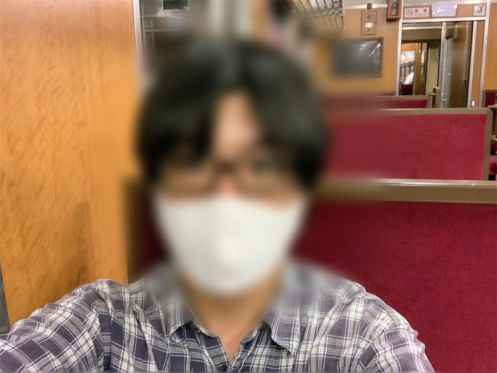 f:id:nozomutoka:20200921215524j:image