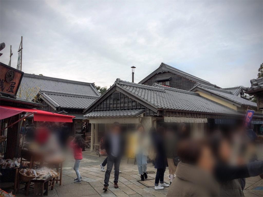 f:id:nozomutoka:20210426155804j:image
