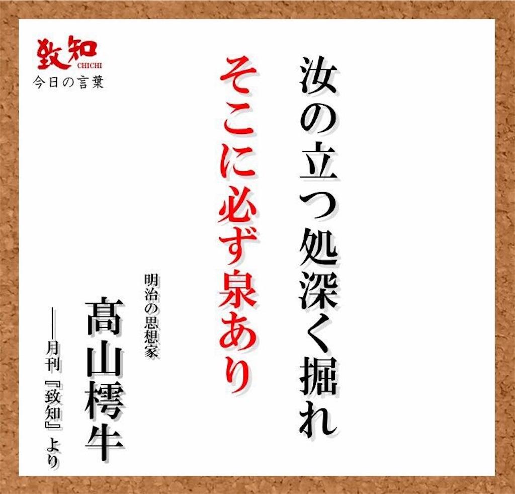 f:id:nozomyu:20170529091142j:plain