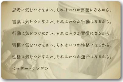 f:id:nozomyu:20170927095855p:plain