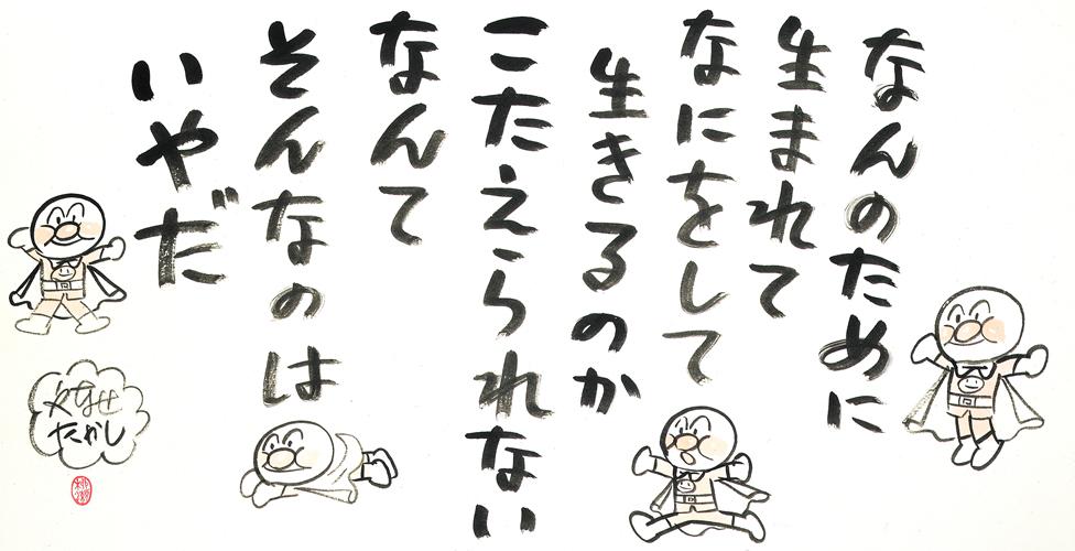 f:id:nozomyu:20171113140220j:plain