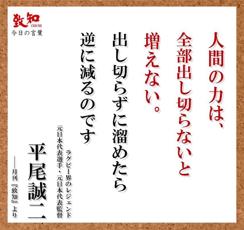 f:id:nozomyu:20171117084753j:image