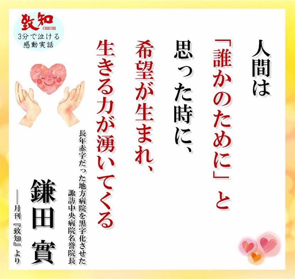 f:id:nozomyu:20171125095844j:image