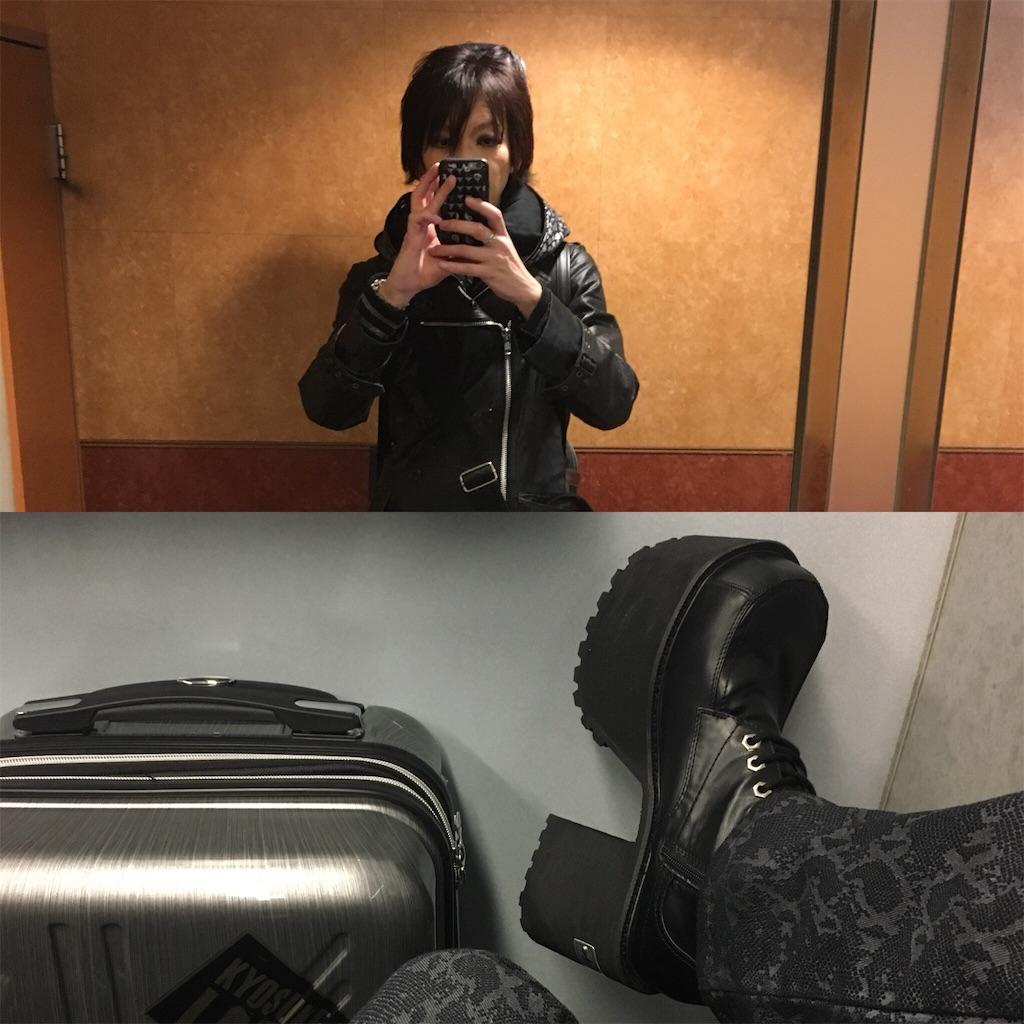f:id:nozomyu:20171217125211j:image