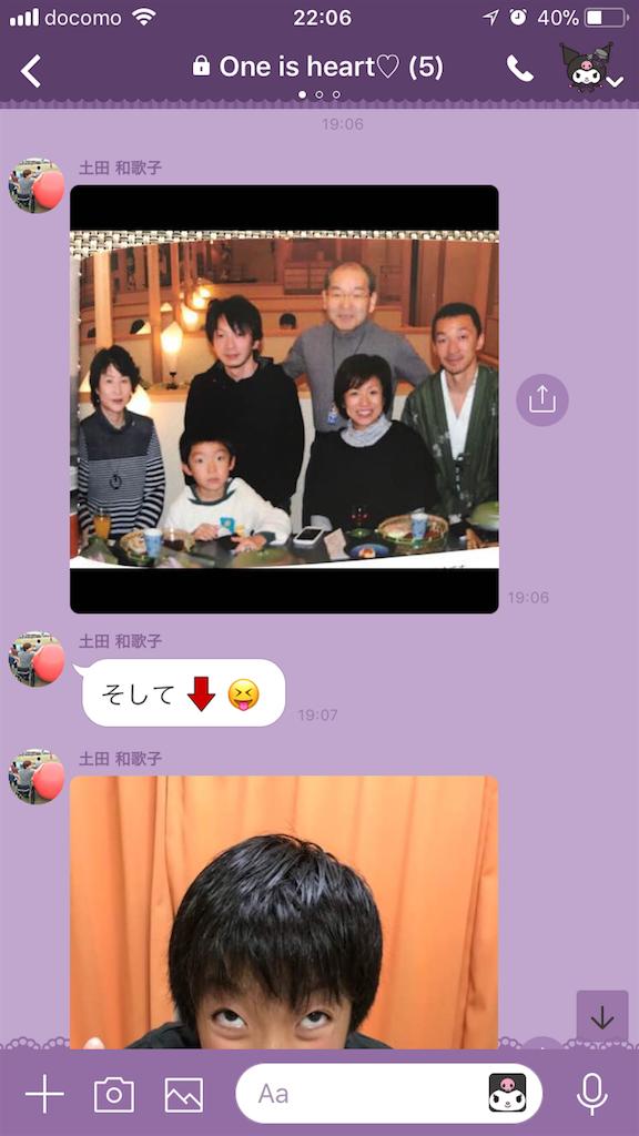 f:id:nozomyu:20180115220721p:image