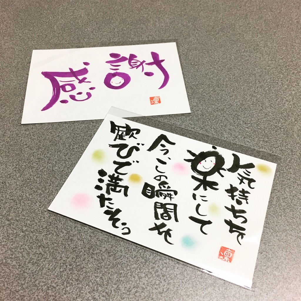 f:id:nozomyu:20180307212656j:image