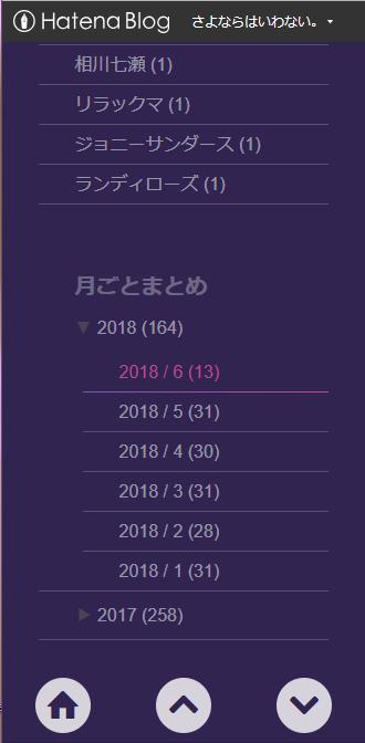 f:id:nozomyu:20180614113944p:plain