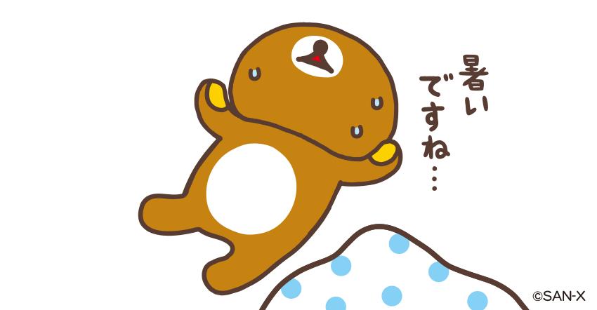 f:id:nozomyu:20180718121441p:plain
