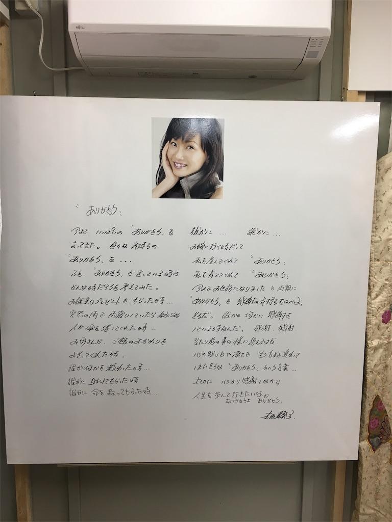 f:id:nozomyu:20181013140156j:image