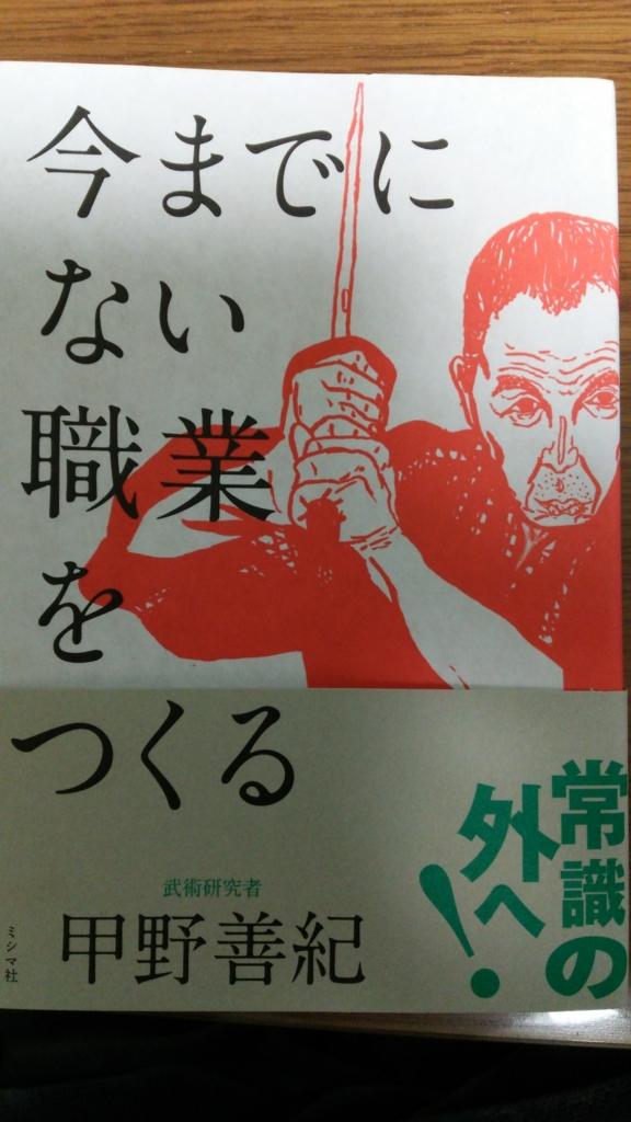 f:id:nozosan-net:20160920114551j:plain