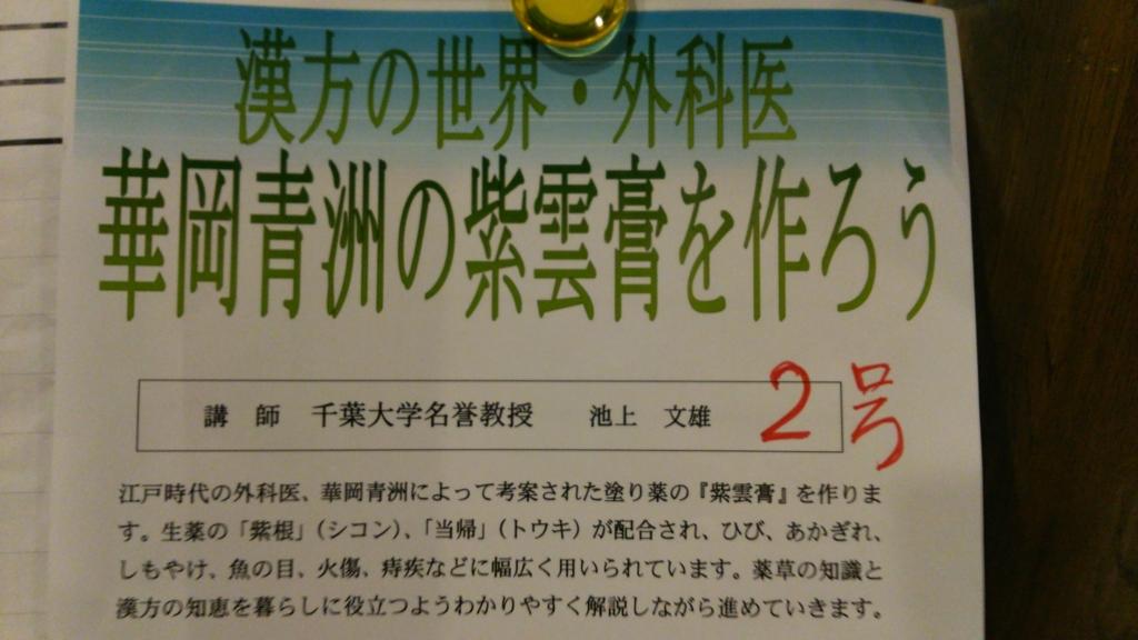 f:id:nozosan-net:20161021204234j:plain