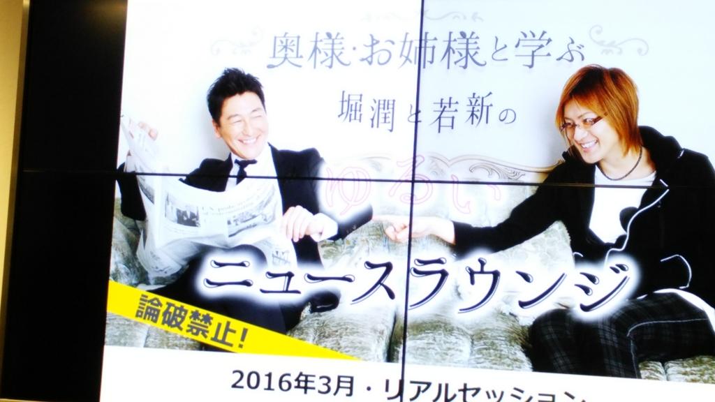 f:id:nozosan-net:20161125184350j:plain