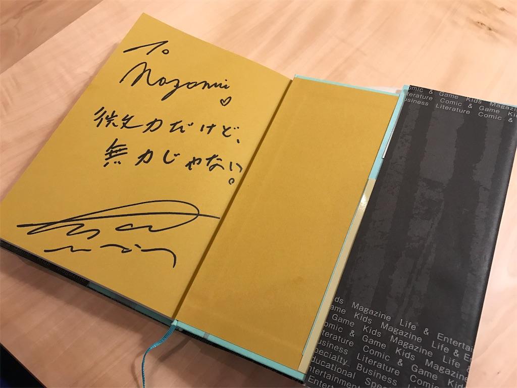 f:id:nozosan-net:20170127210311j:image