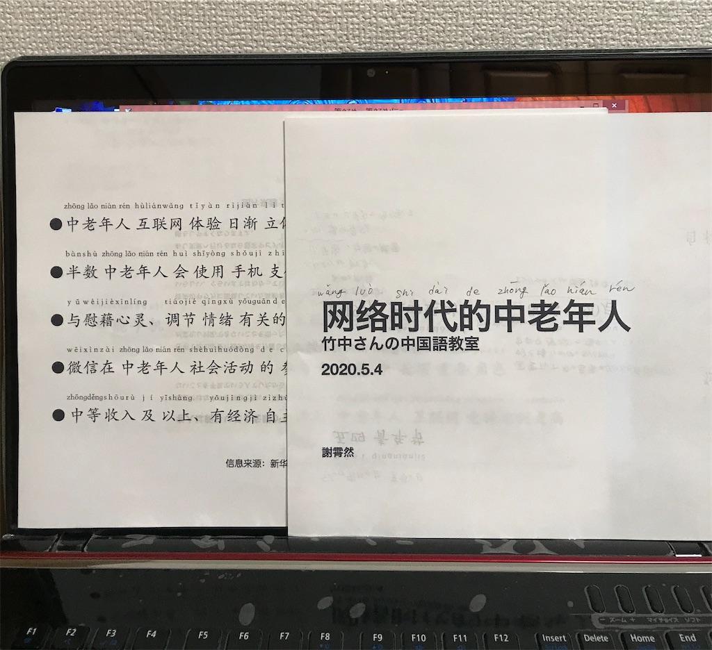 f:id:nozosan-net:20200505143048j:image