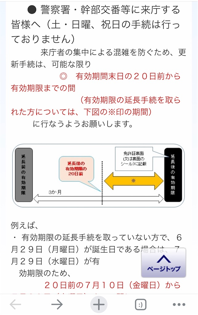 f:id:nozosan-net:20200721090714j:image