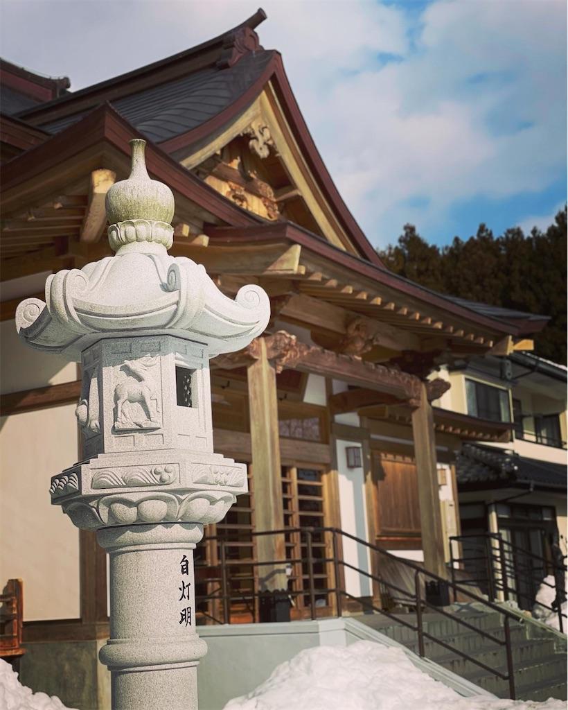 f:id:nozosan-net:20201230172052j:image