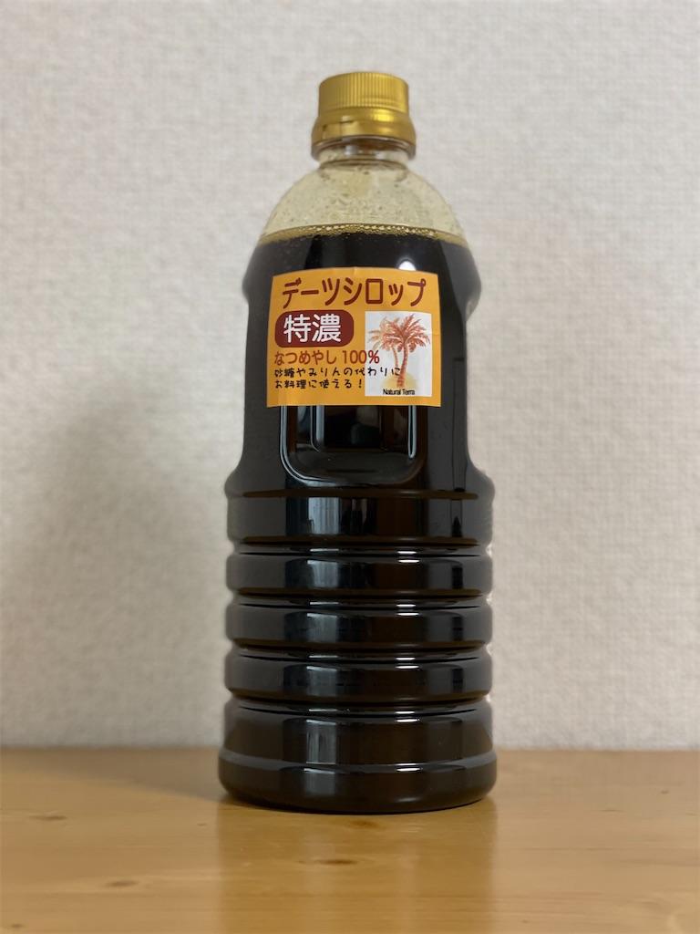 f:id:nozosan-net:20210614172638j:image
