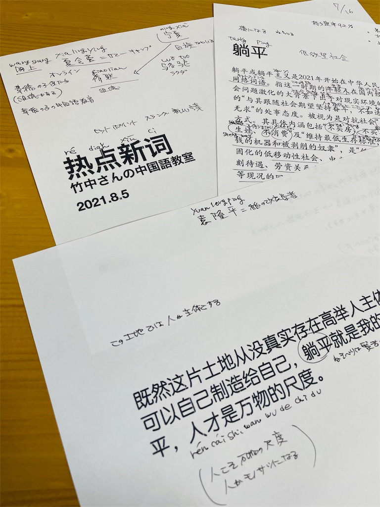 f:id:nozosan-net:20210806080750j:image