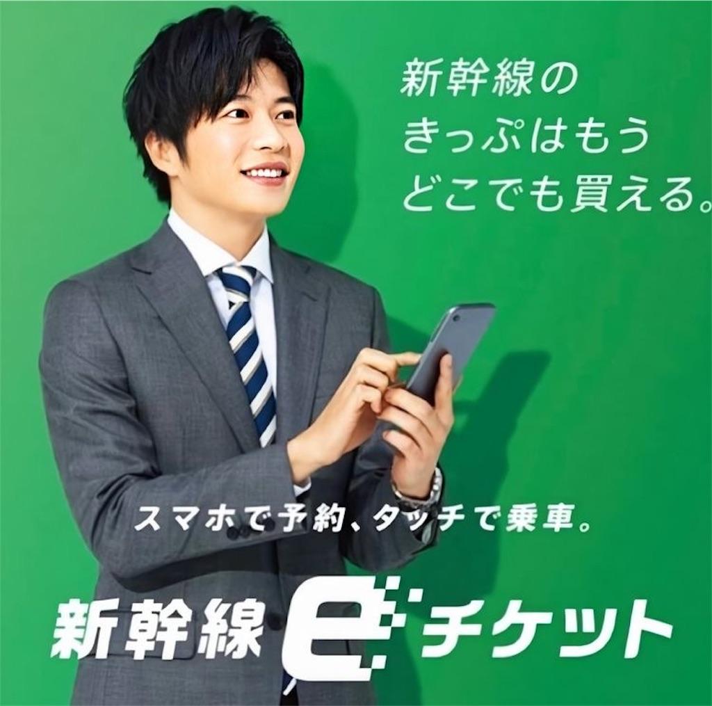 f:id:nozosan-net:20211007143723j:image