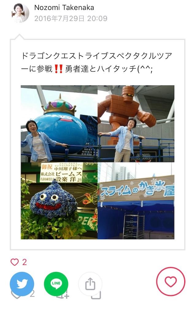 f:id:nozosan-net:20211007172904j:image