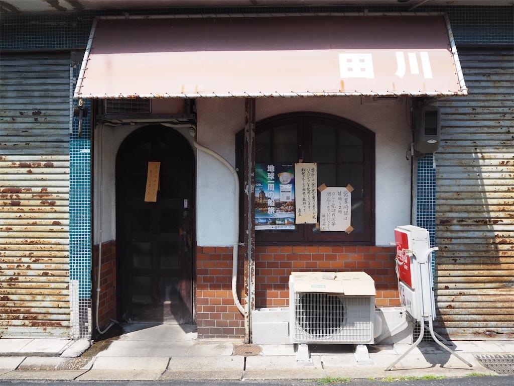 f:id:nozucurry:20190817170415j:image