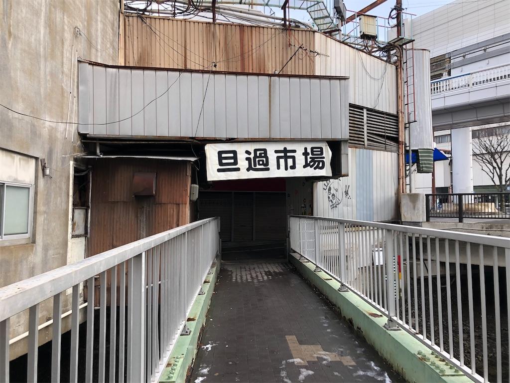 f:id:nozucurry:20210110142315j:image