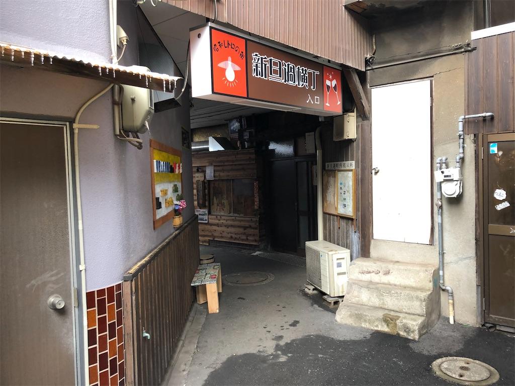 f:id:nozucurry:20210110142319j:image