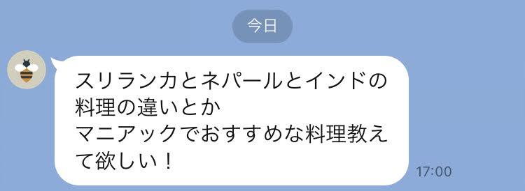 f:id:nozucurry:20210217235855j:plain