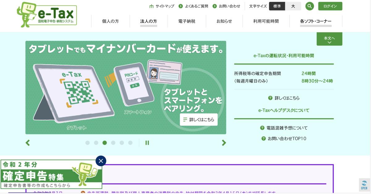 f:id:nozucurry:20210220152822p:plain