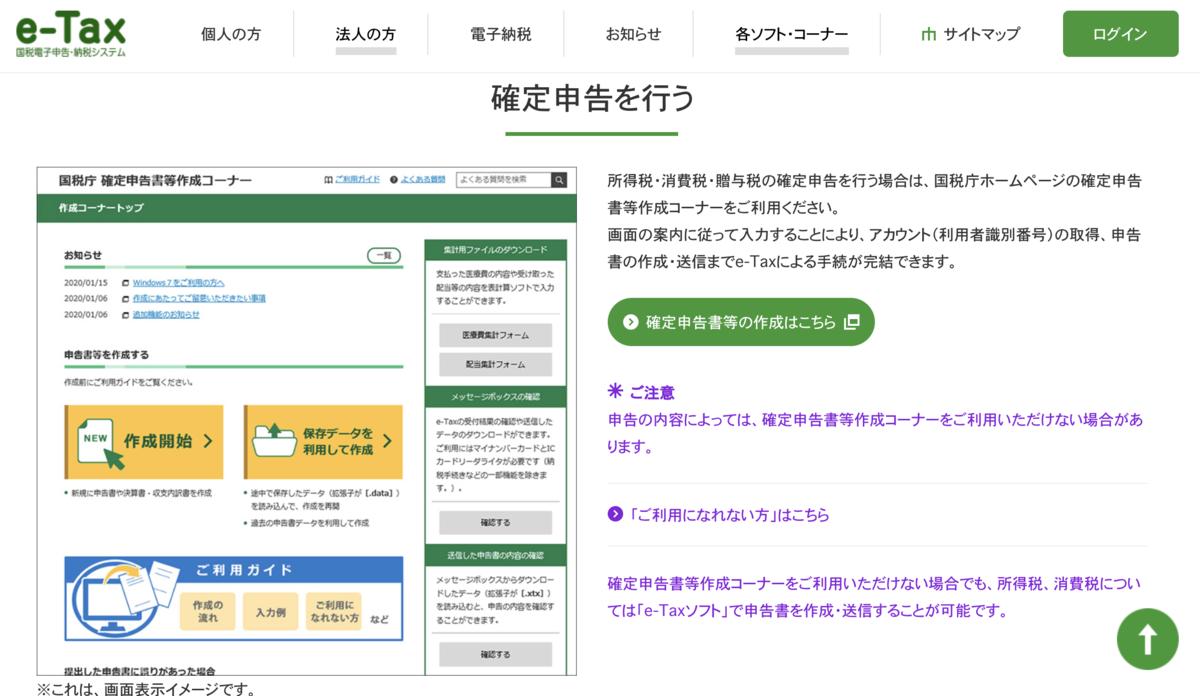 f:id:nozucurry:20210220153053p:plain
