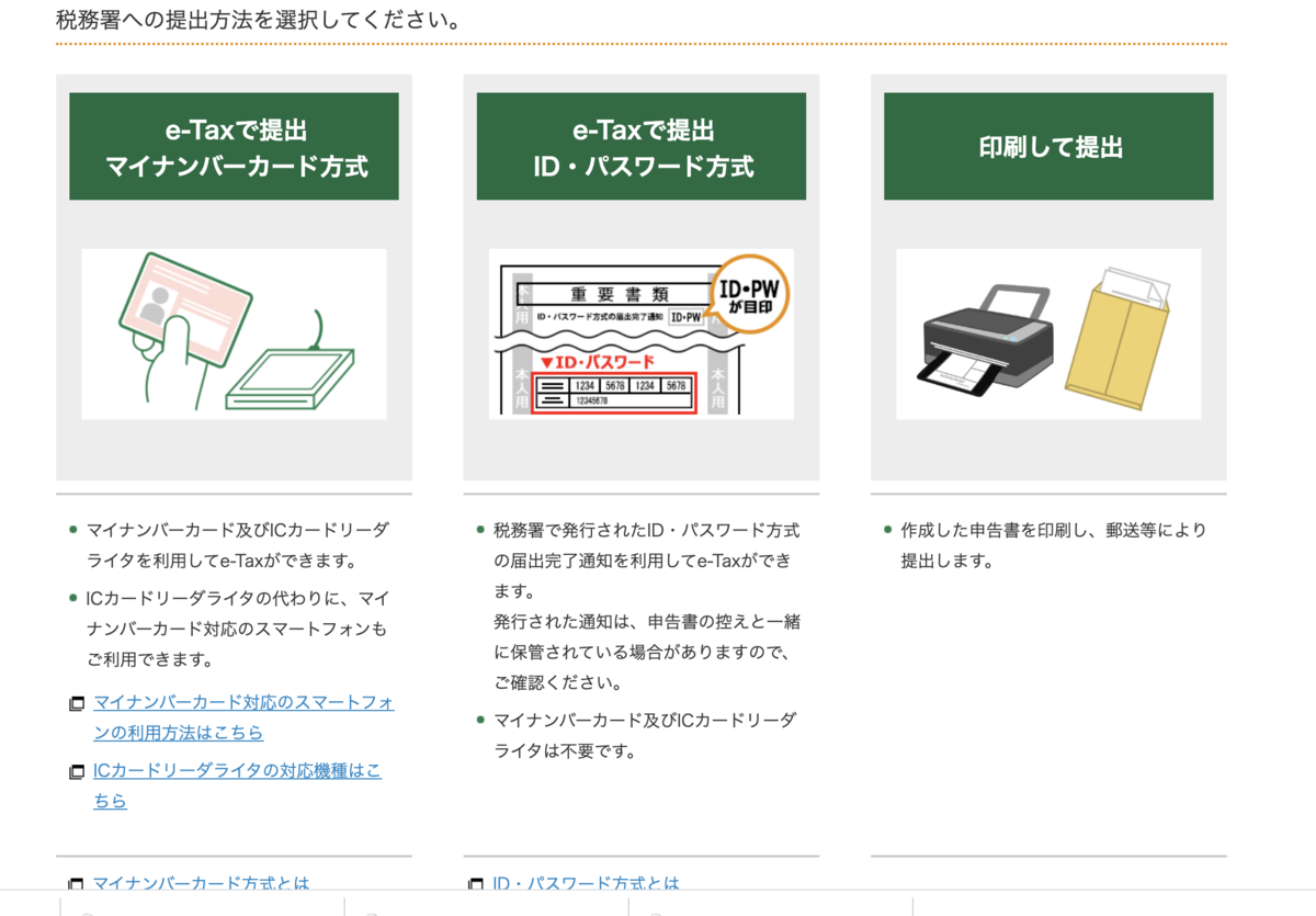 f:id:nozucurry:20210220153637p:plain