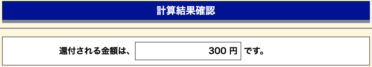 f:id:nozucurry:20210220165603p:plain