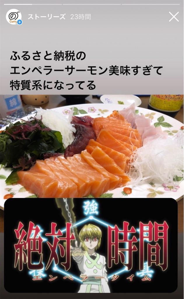 f:id:nozucurry:20210220190621j:image
